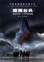 Super Typhoon Tempête du siècle FRENCH DVDRIP 2012