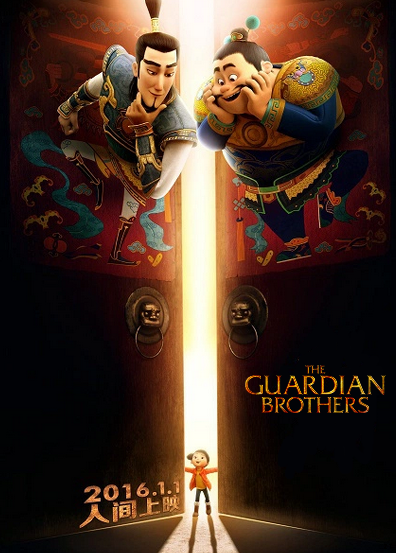 The Guardian Brothers FRENCH WEBRIP 2017