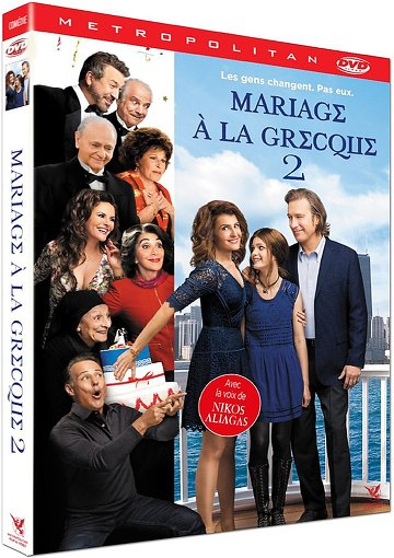 Mariage à la grecque 2 FRENCH BluRay 1080p 2016
