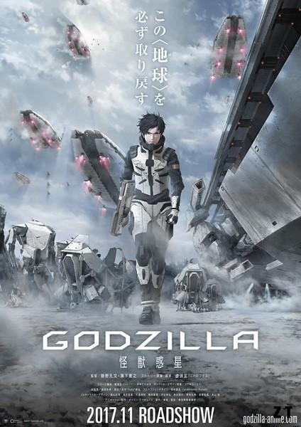 Godzilla: Monster Planet FRENCH WEBRIP 2017