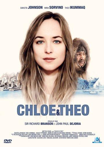 Chloé & Théo FRENCH DVDRIP x264 2015
