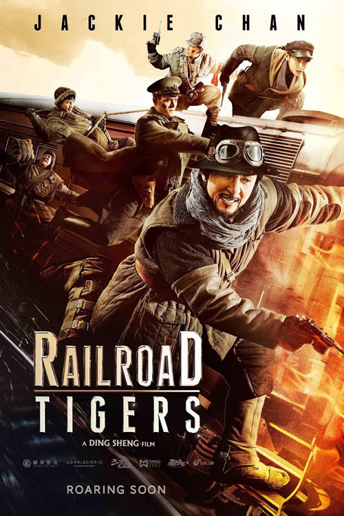 Railroad Tigers FRENCH DVDRIP 2018