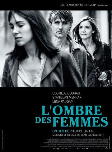 L'Ombre des femmes FRENCH DVDRIP 2015