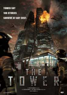 The Tower FRENCH DVDRIP 2013