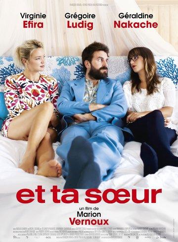 Et ta soeur FRENCH DVDRIP 2016