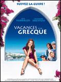 Vacances à la Grecque DVDRIP FRENCH 2009