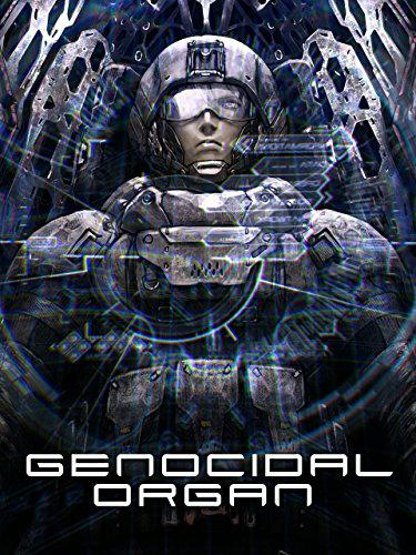 Genocidal Organ FRENCH DVDRIP 2018