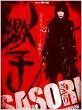 Sasori, la femme scorpion FRENCH DVDRIP 2010