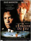 A l'épreuve du feu FRENCH DVDRIP 1997