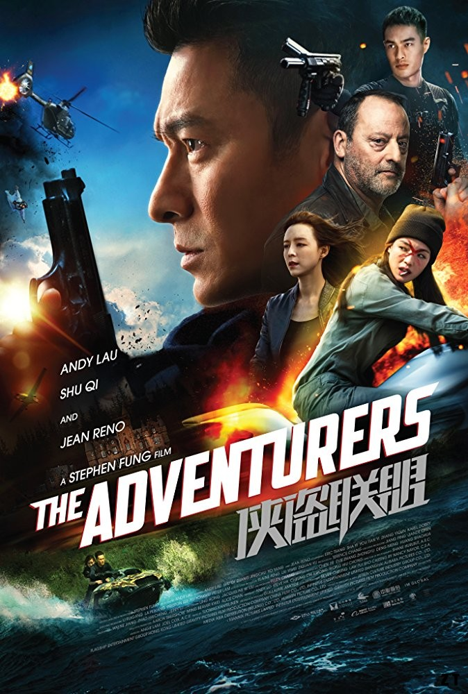 The Adventurers FRENCH BluRay 1080p 2018