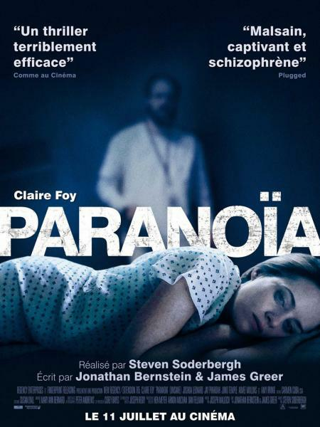 Paranoïa (Unsane) FRENCH DVDRIP 2018